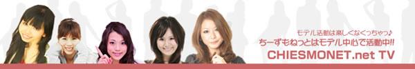 モデル事務所 関西 神戸